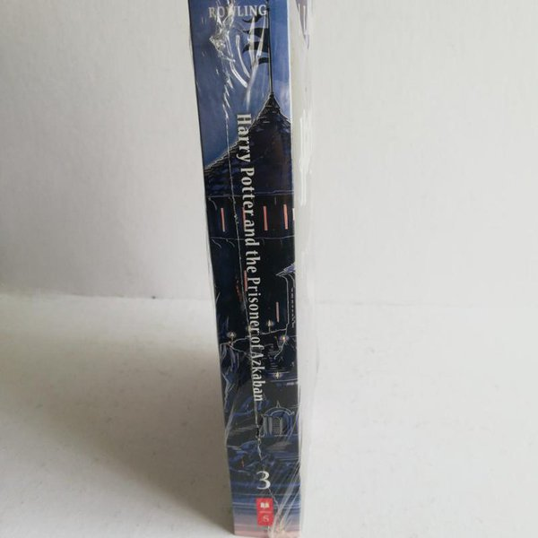 Harry Potter Book Series 3