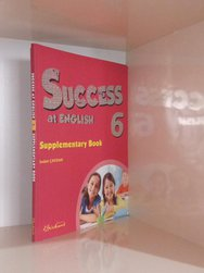 Success At English 6 Supplementary Book + Vocabulary Book + Test Book (3 Kitap)